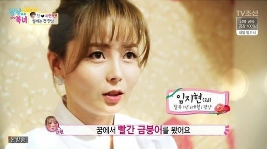 임지현, 재입북 임지현씨의 국내 종편 프로그램 출연 모습.