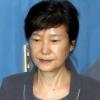 박근혜, 이재용 재판 증인 출석 끝내 거부