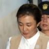 '국정농단' 첫 대법 판결…박채윤, 뇌물죄 징역 1년 확정