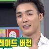 """'비디오스타' 서하준, 김숙과 키스할 뻔? """"죽어도 여한이 없다"""" 폭소"""