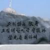 국정원, 2011년 서울시장 재보선부터 선거개입?…'필승 전략' 문건 작성