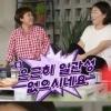 김영철 누나, 여자 이경규 된 사연 '역시 피는 못 속여'