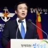 실타래 안 풀리는 남북회담… 2015년엔 두 달 걸려 성사