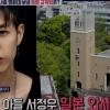 '별별톡쇼' 서세원·서정희, 아들+딸 근황 공개 '둘 다 결혼'