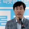 """하태경 """"홍준표, 정치적 패륜…박 전 대통령 갖고 놀아"""""""