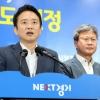 동탄 부영아파트, 하자 7만 8000건…일반아파트 2∼3배 '부실시공 논란'