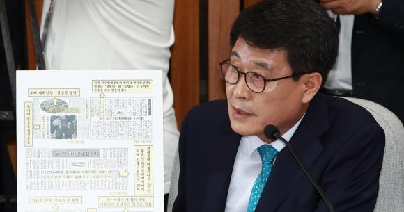 국민의당 김광수 의원(전주갑)  연합뉴스