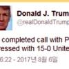 """文대통령 """"적십자·군사회담 북핵과 무관""""… 대화 모멘텀 살리기"""