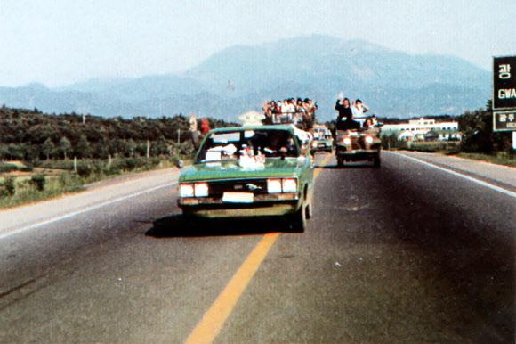 힌츠페터가 기록한 1980년 5월
