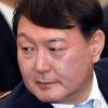 '국정농단·국정원 댓글' 수사한 검사들 윤석열과 다시 뭉쳤다
