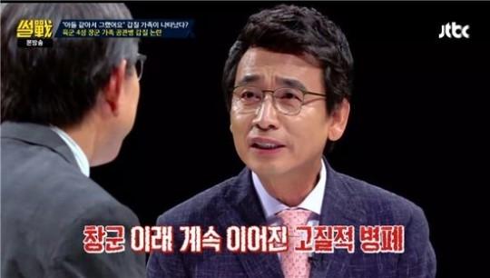 '썰전' 박형준 교수, 유시민 작가 '공관병 갑질' 비판 출처=JTBC 화면 캡처