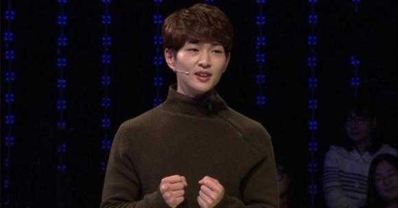 샤이니 온유. KBS 방송 캡처