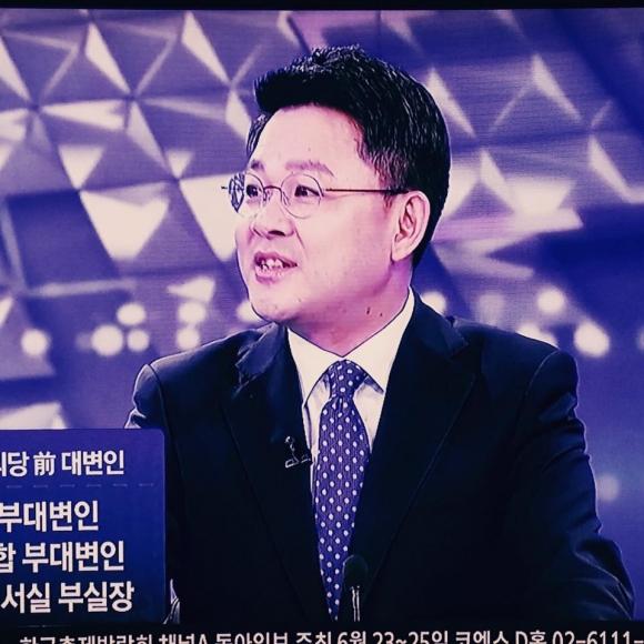 김희경 전 국민의당 대변인 사진=김희경 전 대변인 페이스북 캡처
