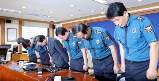 사과하는 김부겸 장관과 경찰 지휘부