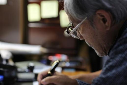 일본 작품 '기록작가 하야시 에이다이의 저항'.