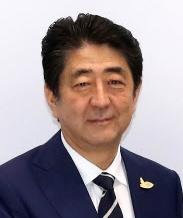 아베 신조 일본 총리 연합뉴스