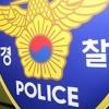 """""""애인하자"""" 운전 중인 택시기사 성추행한 60대 남성"""