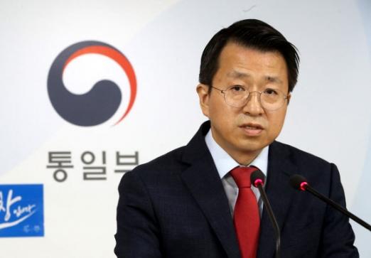 백태현 통일부 대변인. 연합뉴스 자료사진