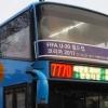 일산~서울역 노선에도 2층 버스 투입