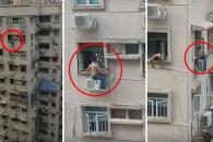 아찔한 고층 빌딩서 작업하는 마카오 에어컨 설치기사