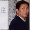 조윤선 정무 재직기간 포함… '블랙리스트' 항소심 쟁점 되나