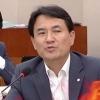 """김진태 """"망명이라도 떠나고 싶은 심정""""…文정부 비판"""