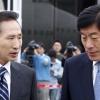 MB국정원, 유명 연예인 '프로포폴 투약설' 유포도 계획