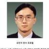 """박범계·정청래·박주민, 오민석 판사 비판 """"증거인멸 계속하라는 건가"""""""