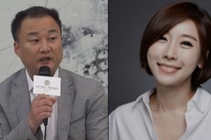 """배우 곽현화 '노출 장면 무단 배포'한 이수성 감독에 法 """"2000만…"""