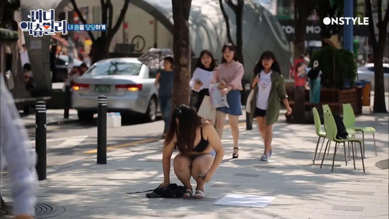 온스타일 '바디 액츄얼리' 캡처