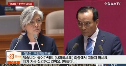 김중로 막말 논란 연합뉴스tv 방송화면 캡처