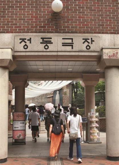 서울미래유산으로 지정된 정동극장으로 들어가는 미래투어 참가자들.