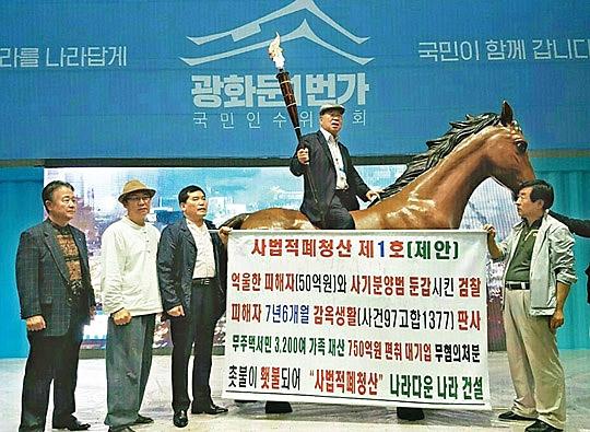 문장식 회장은 문재인 정부 출범 후 광화문 1번가에 말 조형물(직접 제작)을 타고 참석해 세간의 눈길을 끌었다.