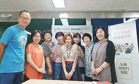 서울미디어지원센터 강사로 참석한 배우 이혜근(가운데) 씨. 이 씨는 변 이사장이 스토리를 쓴 만화 영심이의 영화 주인공이기도 했다.
