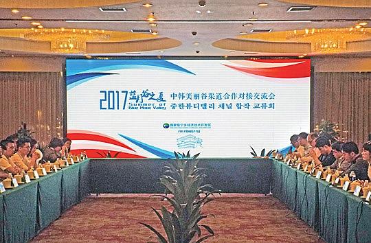 닝샹시 경제개발구 중국 광동성 뷰티, 건강, 왕홍, 웨이싱, 방송, 언론 등 마케팅 판로를 위한 한중뷰티산업협회와 세미나.