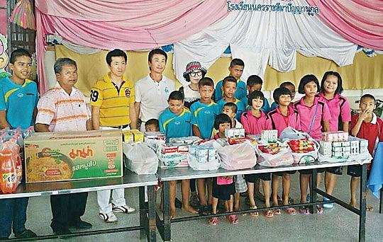 태국 지역 불우이웃돕기.