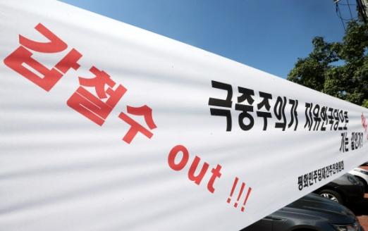 전북에 걸린 안철수 대표 비판 플래카드