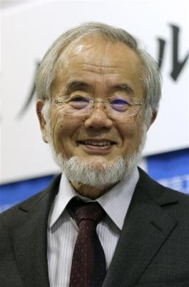 오스미 요시노리 일본 도쿄공업대 명예교수 EPA 연합뉴스