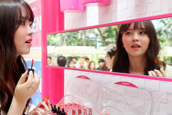 김소현 '입술이 보송해져요'