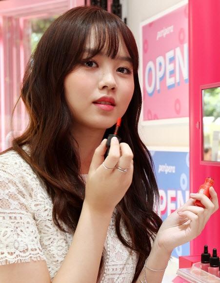 페리페라 신제품 든 김소현
