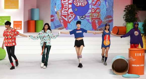 글로벌 브랜드 닮은 패션