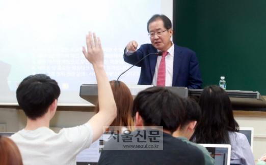 자유한국당 홍준표 대표가 14일 오전 서울 서대문구 연세대학교에서 열린 대학생과의 솔직 대담 특강 및 토론회에 참석해 학생들의 질문을 받고 있다.  2017.9.14  정연호 기자tpgod@seoul.co.kr