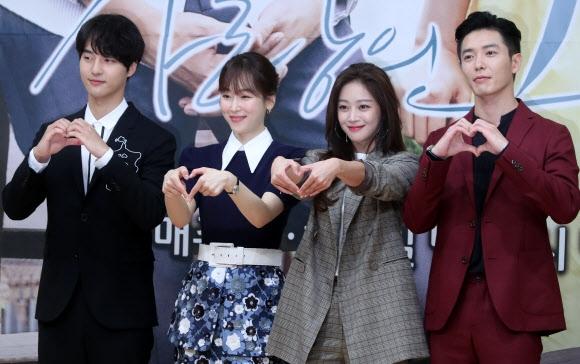 SBS드라마 '사랑의 온도' 제작발표회
