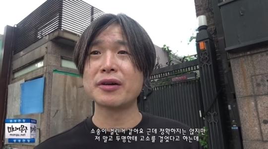 주진우 기자