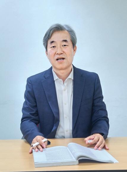 한영선 경기대 경찰행정학과 교수