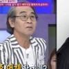 """찰리박, 전진 아빠 출연 """"에릭처럼 행복하게 살았으면"""""""