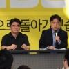 """""""인적학살·시사프로 퇴출… 국정원 문건 대부분 실행"""""""
