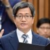 김명수 대법원장 후보자 임명동의안 국회 통과…사법부 공백 사태 피했다
