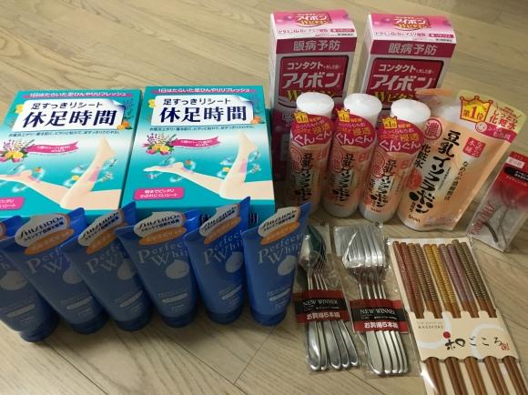 일본 여행 쇼핑 물품. 독자 '현실은 서궁창'님 제공