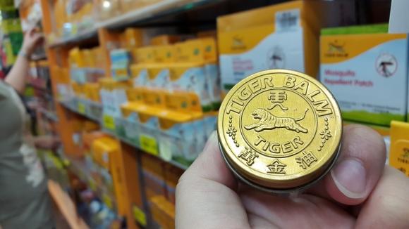 싱가포르 쇼핑 물품. 독자 '호랑이는 야옹'님 제공